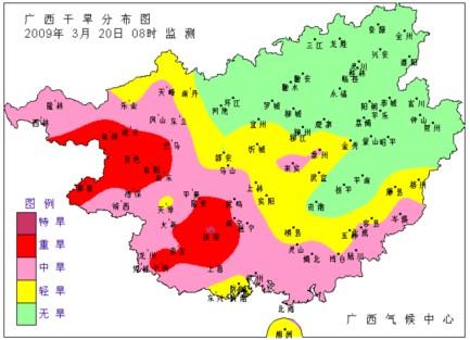 广西北流新圩镇地图