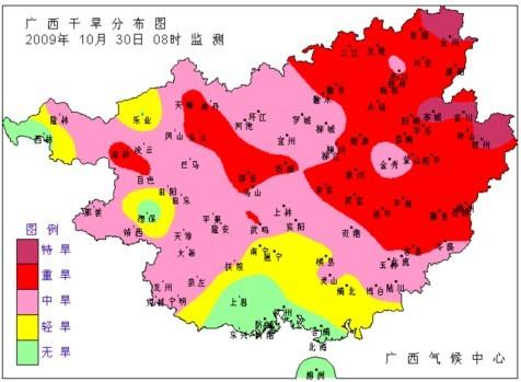 广西柳州 罗城地图