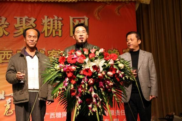 2014公司年会祝福语问:大家好,我的公司名字是深圳市英威腾电气股份